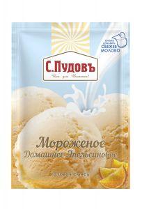 ПУДОВ Мороженое Апельсиновое 70г