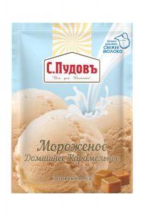 ПУДОВ Мороженое Карамельное 70г