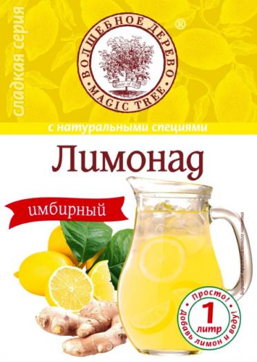 ВД Лимонад Имбирный 70 г