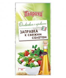 ПАПРИЧИ Заправка к свежим салатам оливковая с травами 40 г