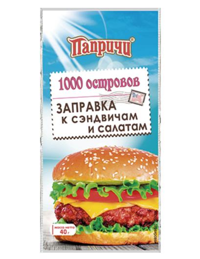 ПАПРИЧИ Заправка к сендвичам и салатам Сливочно-пикантная  40 г