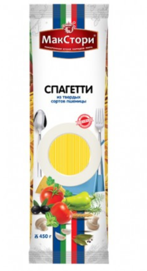 МАКСТОРИ Спагетти 450 г
