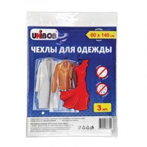 ХОЗТОВАРЫ UNIBOB арт.886344 Набор чехлов для одежды полиэтилен р.60/140 см